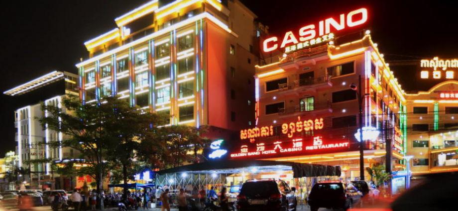 캄보디아의 온라인 카지노는 12 월 31 일까지 중단됩니다