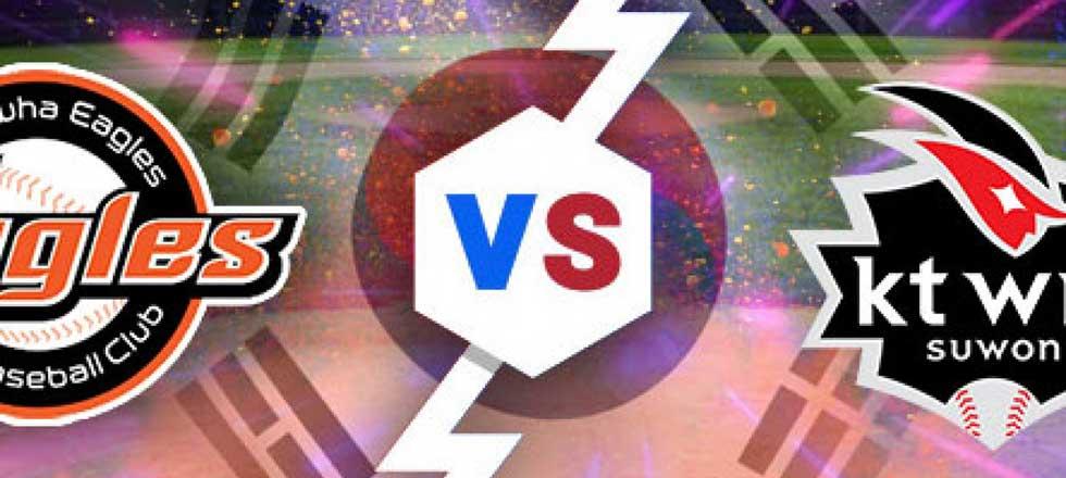 Hanwha Eagles vs KT Wiz Betting Pick – KBO Predictions