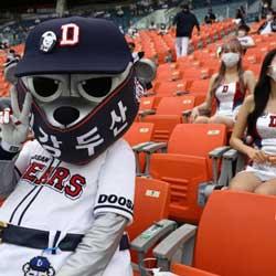대한민국은 스포츠 이벤트에서 관중 제한을 늘리는 것을 고려