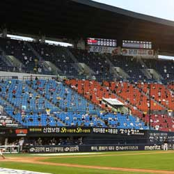 KBO Increases Crowd Capacity in Stadiums