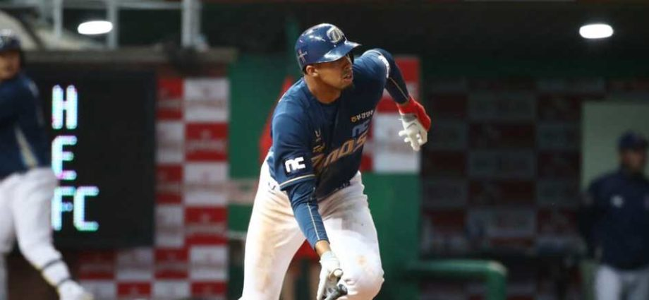 Aaron Altherr and the NC Dinos are Ready for Korean Series