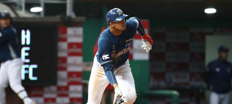 Aaron Altherr and NC Dinos are Ready for Korean Series