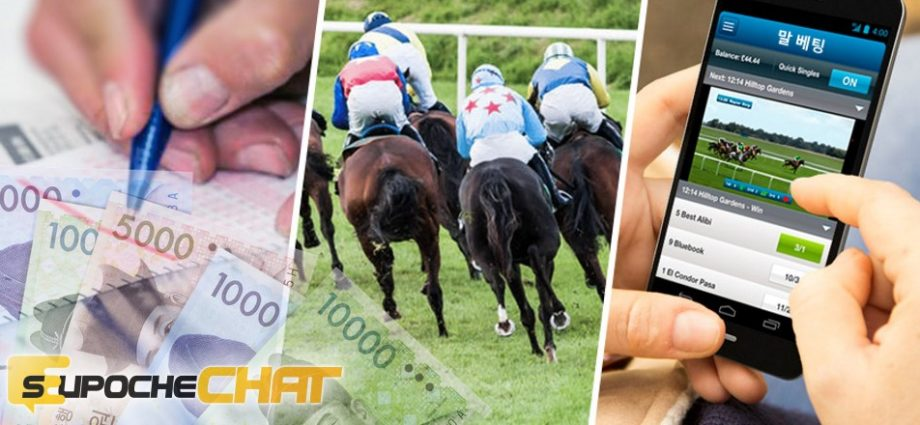 Advantages of Horse Betting Online
