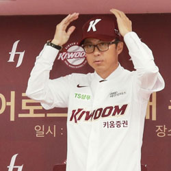 키움 Heroes Promoted Bench Coach to Manager