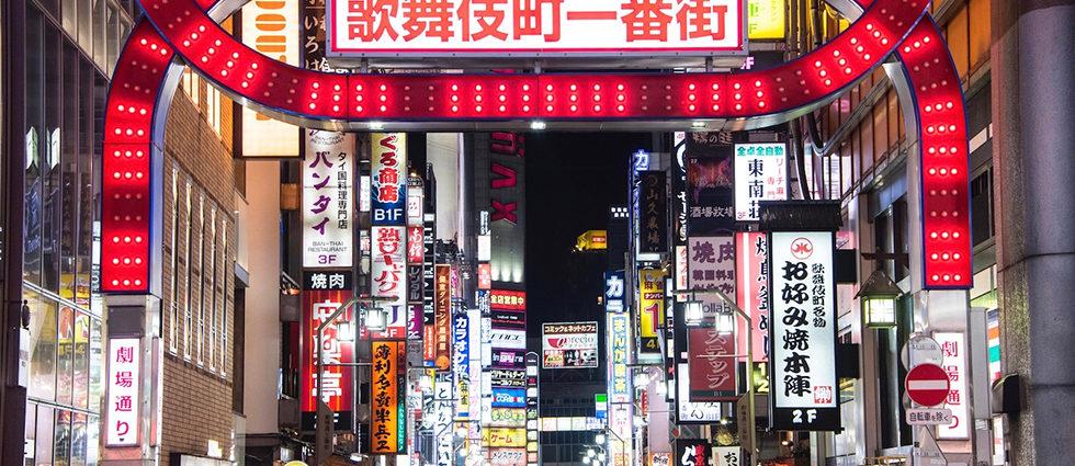 Japanese Casino Law Moves Forward